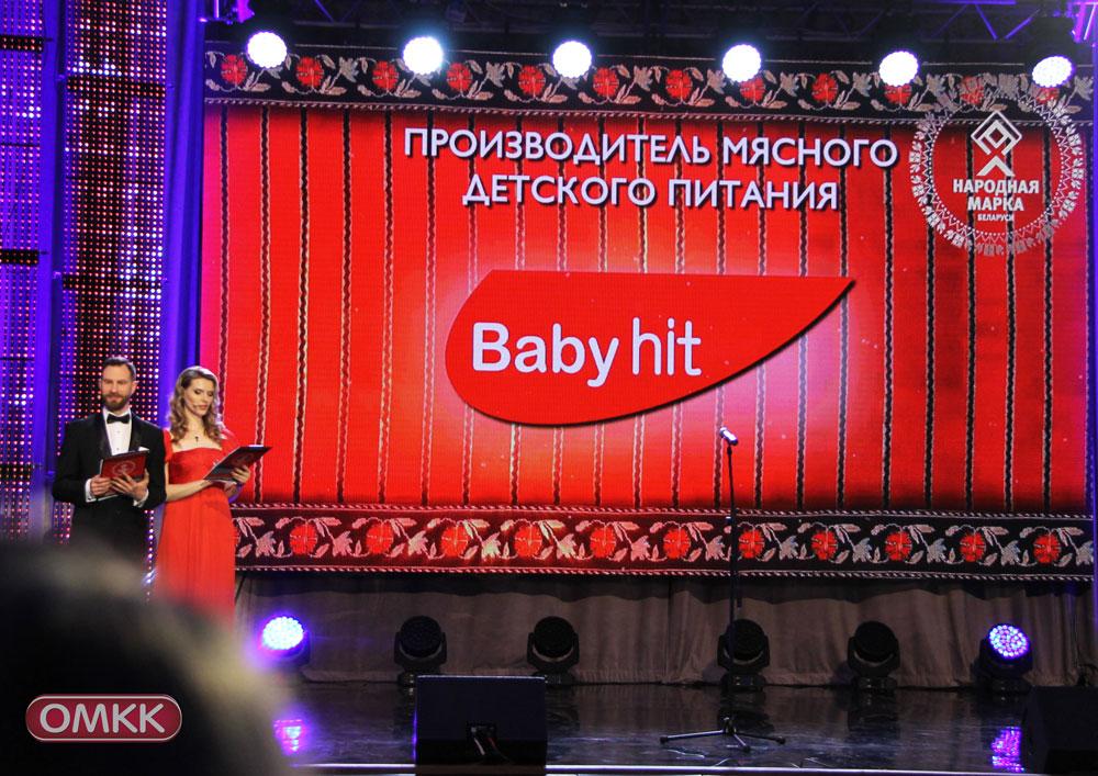 Baby hit